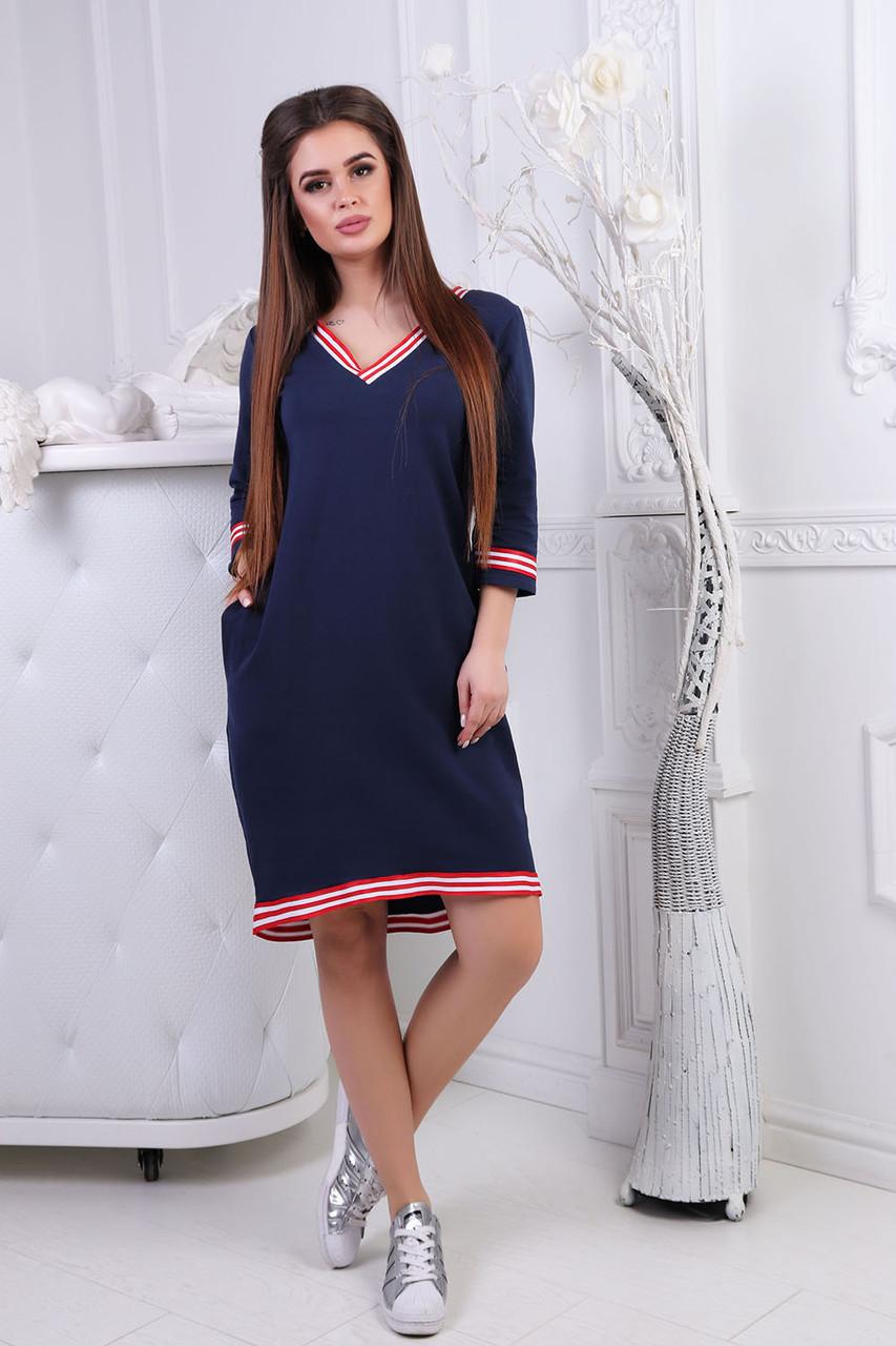 Платье трикотажное спорт темно-синее