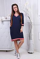 Платье трикотажное спорт темно-синее, фото 1