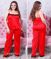 Шелковая пижама со штанами Большого размера