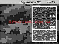 Камуфляж пиксельный тёмный KPMF P002