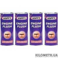 Промывка двигателя Winns  20мин 425мл