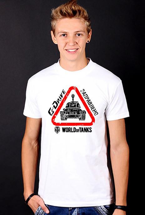 """Біла футболка чоловіча """"World of Tanks"""" спортивна бавовняна стильна з принтом"""