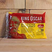 Сардины King Oscar, Balticke Sardinky в растительном масле 110 г.