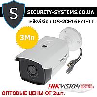 Hikvision DS-2CE16F7T-IT (3.6мм) - уличная Turbo HD видеокамера 3Мп, ИК подсветка 20м.