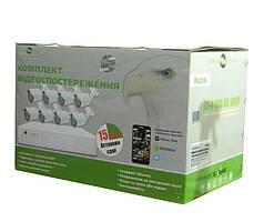 Комплект видеонаблюдения GV-K-S14/08 1080P
