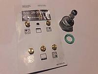 Комплект жиклеров для газовой плиты Beko - 4431910056