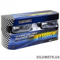 Фары дополнительного света к-т 2 шт 12 v 55W Sirius