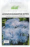 Насіння агератуму Блакетне хутро, 0,25 г