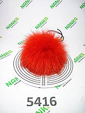 Меховой помпон Песец, Алый, 10 см, 5416, фото 3