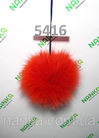 Меховой помпон Песец, Алый, 10 см, 5416, фото 2