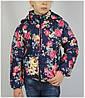 Куртка для девочки 1535 весна-осень, размеры 116 - 134 (5-10 лет), синий
