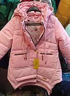 Детская демисезонная куртка (116-134 р)