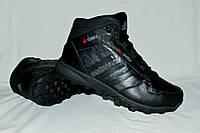 Ботинки мужские зимние adidas terrex размер 44 распродажа