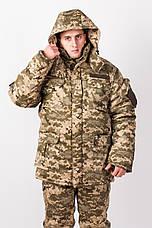 Бушлат камуфляжный пиксель ''Кордон 5'' Украина 5, фото 3