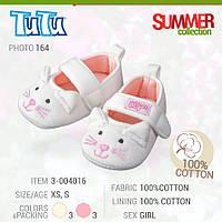 Пинетки-туфли для девочки до года TuTu 164 арт. 3-004016