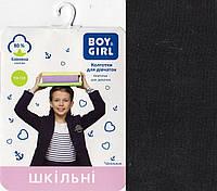 Колготки детские демисезонные х/б школьные Boy & Girl, 18 размер, 116-122 см, чёрные, 4181