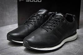 Кроссовки мужские в стиле Adidas  Porshe Design Sport, черные (11872),  [  41 42  ]