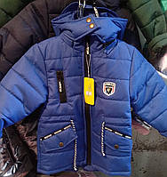 Стильная демисезонная куртка для мальчика (92-110)