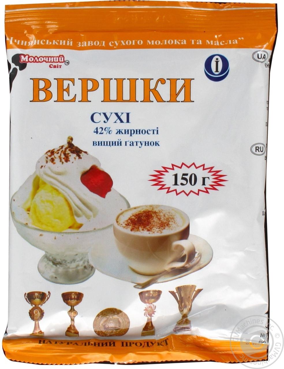 Сливки сухие натуральные молочные 42% 150 грамм