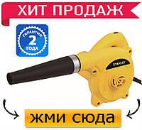 Пылесос садовый воздуходувка Stanley STPT600-RU, 600 Вт. Жми Сюда!