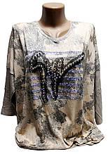 Блуза трикотаж лето №8436 (уп. 2 шт.)