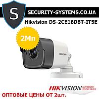 Hikvision DS-2CE16D8T-IT5E (3.6 мм) - уличная Turbo HD видеокамера 2Мп, ИК подсветка 80м.