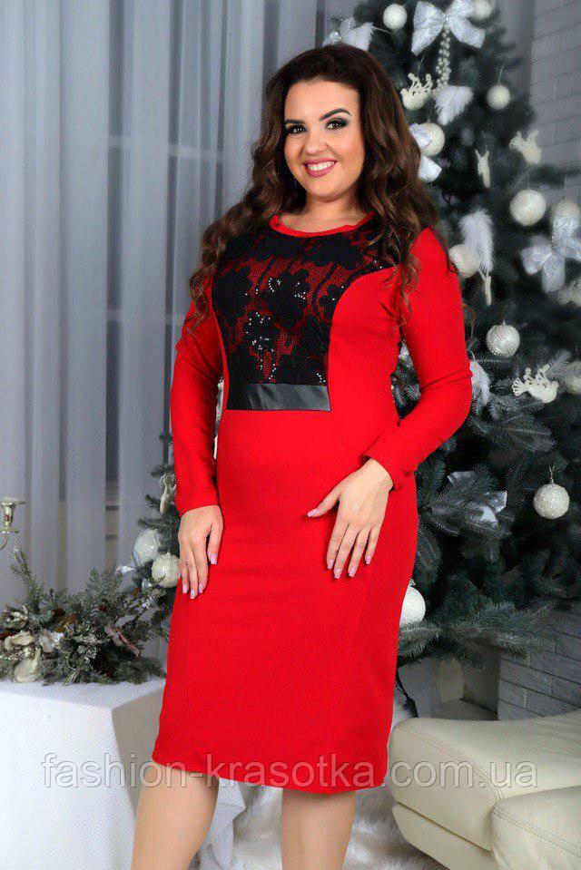Нарядное женское платье в разных цветах