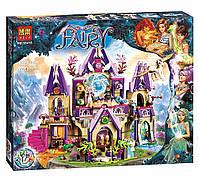"""Конструктор Bela Fairy 10415 аналог Lego Elves 41078 """"Воздушный замок Скайры"""", 809 дет, фото 1"""