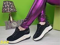 Кеды женские на танкетке с цепью, черные, легкие, красивые, спортивная удобная обувь, фото 1