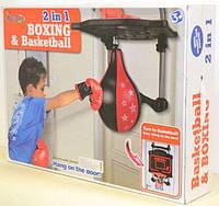Детский набор 2 в 1 для бокса и баскетбола Kings Sport (M 2917)