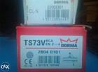 Доводчик дверной, коричневый. DORMA TS 73 V с тягой. Фиксация., фото 2