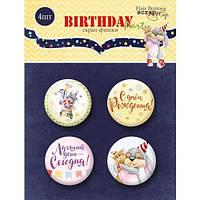 Скрап-значки Scrapmir Birthday Party