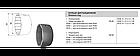 Кольцо дистанционное RD40К роллетам Alutech, фото 4