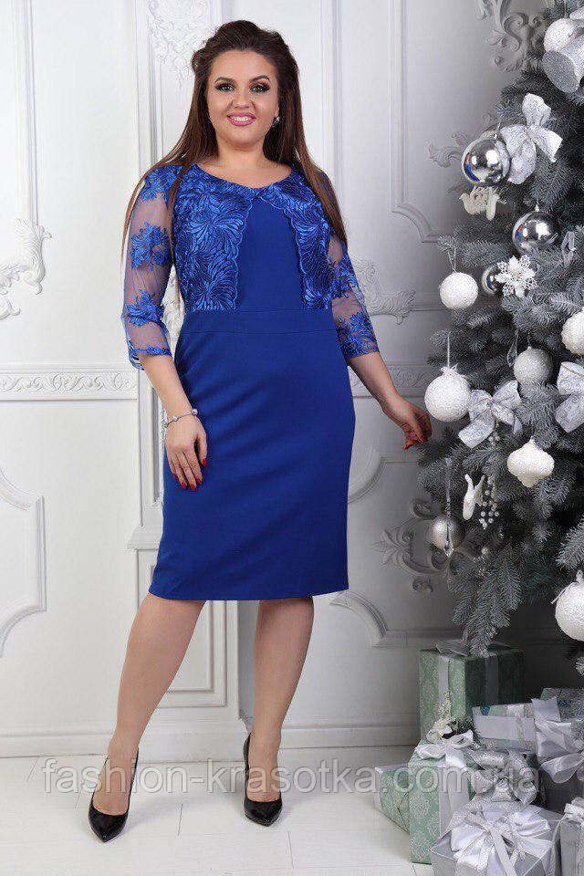Нарядное женское платье в размерах 50-56