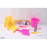 Набор для уборки 979-34  ведро,совок,щетка,швабра,моющее, знак, в кульке, 25,5-35-14 см