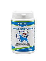 Canina Barfer's Best Junior 350г-Витаминно-минеральный комплекс для щенков и молодых собак (128501)