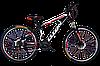 "Горный Велосипед Titan Evolution 26"" (Black-Red-White)"