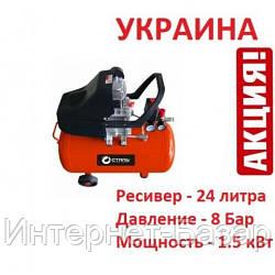 Компрессор Сталь КСТ-24