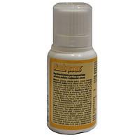 Аминосол (иммуномодулятор) для всех видов животных 30мл