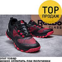 4e824c8d5fd1 Мужские кроссовки Reebok Duragrip, красные с черным   кроссовки мужские  Рибок, сетка, удобные. 1010 UAH. 1 010 грн.