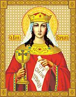 """Схема для вышивки крестом на канве Аида №16 """"Святая Великомученица Варвара"""""""