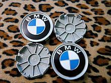 Комплект колпачков на диски BMW 68,5 мм/66 мм и 67,7 мм/ 62 мм