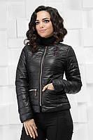 Женская куртка демисезонная плащевка утепленная 42 44 46 48 размер Женские куртки плащевки оптом розница 7 км