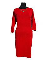 Платье большие размеры(54-60)