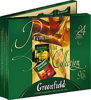 """Набор Greenfield """"Коллекция изысканного чая и чайных напитков"""" 24 видов 96 пакетиков"""