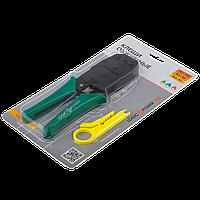 Инструмент обжимной LPT-15 для обжимки RJ45, RJ12, RJ11 кабелей