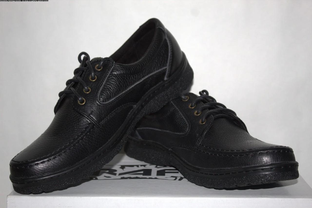 Туфли мужские кожаные 40-45 Traffic арт 303 черные флотар.