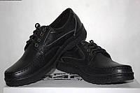 Туфли мужские кожаные 40-45 Traffic арт 303 черные флотар., фото 1