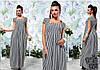 Длинное  платье для беременных 42,44,46