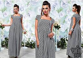 Длинное  платье для беременных 42,44